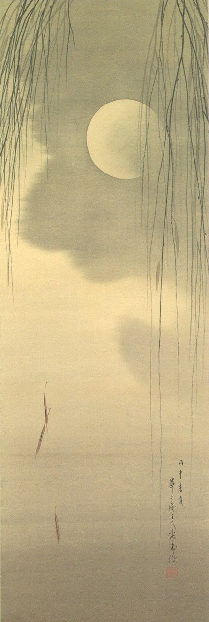 """Willow and the Moon"" Koson"
