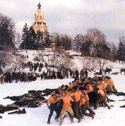 słowiańska walka